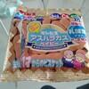 お菓子のアスパラガス