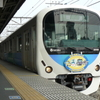 西武・電車フェスタ2011 in 武蔵丘車両検修場に行ってきたよ