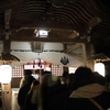 初詣 八百富神社(蒲郡)