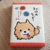 かわいい!秋田犬クッキー
