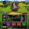 2種「ラ」使い。DQMSLランクS「幻獣ラムウ☆4」を作成!特技の構成とスキルの種振り、装備、使い道を考えました