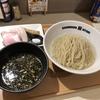 Sagamihara 欅(けやき)@小田急相模原のつけ麺
