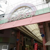 【大阪市・大正区】平尾本通商店街付近の沖縄っぽいお店の写真を撮ってきたので載せときます。