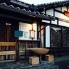 【オススメ5店】熊本市郊外(熊本)にある創作料理が人気のお店