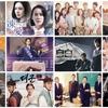 3月放送予定の韓国ドラマ(BS)3/1~31 キャスト/あらすじ