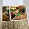 菊乃井さんのお弁当