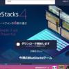 【Windows 10】BlueStacksが起動しない?HyperVをオフでも動かない?