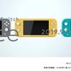 乙女ゲーマー待望「Nintendo Switch Lite」が発売決定!! いつ買うの!?