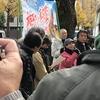 【91】袴田巖さんを死刑台に連れ戻すな!!再収監を許さないアピールに180人