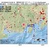 2016年09月24日 04時28分 静岡県中部でM2.5の地震
