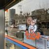 ヨンナム洞のランディーズドーナツは大人気!!!