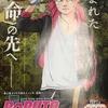 Vジャンプ2020.9月号 『ボルト』 48話 タイムリミット・・・!! レビュー