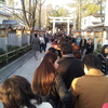 New Year's visit to a Shinto shrine - 初詣