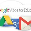 「Google apps for Education」どう使うと便利か