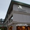 軽井沢マリオットホテル滞在レポート|タダでマリオット軽井沢に宿泊しました!
