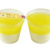 セブンイレブンの「沖縄県産シークワーサーのレアチーズ」をたべたおー!!