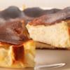 テレビでも話題! 「バスチー」温めて食べると絶品チーズケーキ