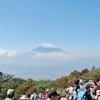 金時山に登って、富士山&要塞都市を見よう!