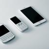 ブックオフで使用済みの携帯電話を買い取ってくれるのか。