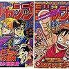 週刊少年ジャンプ36-37号感想〈PART3〉
