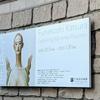 「舟越桂 私の中にある泉」展を松濤美術館で見てきた