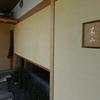 【丸太町】木山