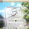 結婚式用のWEBサイト / ウエディングサイトのすすめ