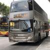 香港国際空港から街中へアクセス方法。〜バスでの移動編〜