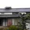 ひと昔前、住宅や屋根は富の象徴と考えられていました。