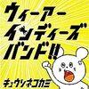 CMソング その2667 グーグル Google アシスタント