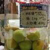 日本酒で梅酒作り