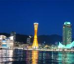 神戸ハーバーランドの夜景!レンガ倉庫・モザイク観覧車デートにおすすめ観光地!