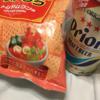 架空キラキラ女子日記『エスニックでデトックス!〜ネオ東京カレンダー 綾菜、37歳』