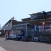 道の駅 「長島」の思ひで…