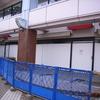 新浦安駅前のコージーコーナーが閉店してしまった