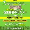 あなたのLINEIDと1万円を交換します!!