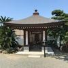 和田義盛が戦勝を占った 和田地蔵の伝説(横須賀市)