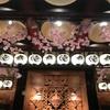 【滝沢歌舞伎2017 1公演目】4月13日 夜公演「蒼き日々」でよーーいやさぁーーー!!!