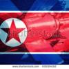 北朝鮮リスクで日経平均株価が続落!(2017年9月5日)