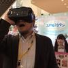 VR居酒屋... ではなく、VR体験座談会をやってみた話