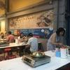 【チェンマイ アロイ飯その1】タイ流焼き肉 〜チェンマイで絶対行くべきレストランまとめ〜