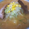 足柄上郡開成町 札幌ラーメンカムイの味噌ラーメンと餃子
