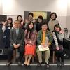 【イベントレポート】1/9(火)歌声サロンvol.4開催しました!