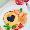 バレンタインの朝食に!子供と楽しむシンプルバニラパンケーキ☆