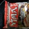 【その1】千葉の3大ラーメン「竹岡式ラーメン」のカップラーメンと即席麺を食べてみた〜即席麺編〜