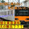 《東武》【不思議!】1日の運用で東武線を一度も走らない運用が存在した!