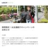 【最大3.5万】UberEATSに登録、30回配達で1万円〜2万円貰える!更に1.5万円キャッシュバックします!【招待コードyr8kg】