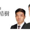 ニッチな予備校は費用対効果&合格率が高い☆ヤマ予備etc.(社労士試験予備校の選び方2022)