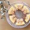 【お菓子デコ】バウムクーヘン専門店よしやのバームクーヘンと、簡単なくまさんのデコレーション方法