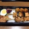 吉田町の「梅や」で焼き鳥丼